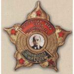 Нагрудный знак «Помни завет Ильича». 1924 — 36 гг.