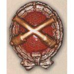Нагрудный знак «Красного артиллериста». 1917 – 18 гг.