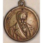 Жетон (знак) «Т. Г. Шевченко». 1917 г.