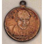 Памятный жетон (знак) в честь 2-й годовщины Октября. 1918 г.