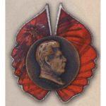 Знак (жетон) с изображением Сталина. 30-е гг.