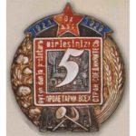 Памятный знак (жетон) «5 лет Узбекской ССР». 1929 г.
