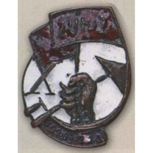 Памятный знак (жетон) «10 лет Армянской ССР». 1930 г.