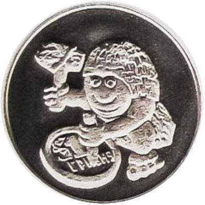 Настольная медаль Монетный двор Украины. 1995 год
