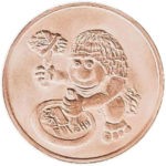 Медаль НБУ Монетный двор Украины. 1995 год