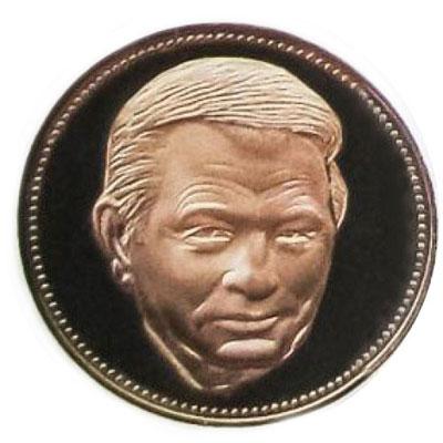 Медаль НБУ Леонид Данилович Кучма — Президент Украины. 1995 год