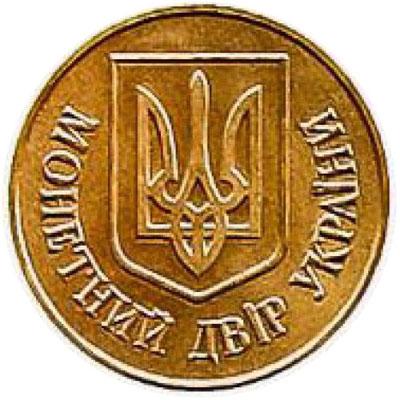 Медаль НБУ Проба австралийского оборудования на Киевском монетном дворе. 1998 год