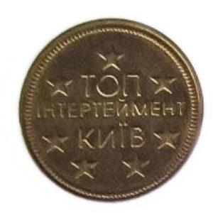 Медаль НБУ Топ интертеймент 2000 год