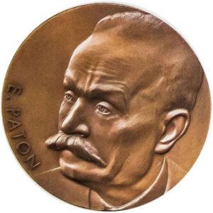 Медаль НБУ Евгений Патон 2000-2002 год