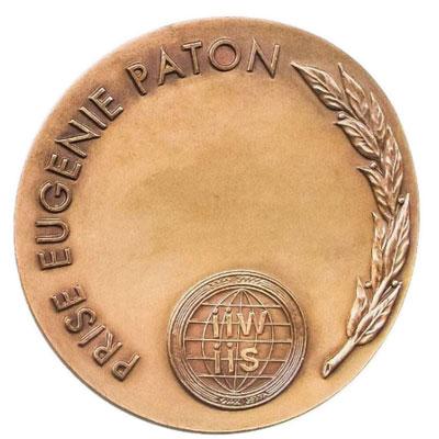 Медаль НБУ Евгений Патон 2000-2002 год - 1