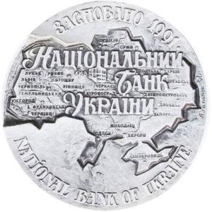 Медаль НБУ Национальний банк Украини 2000 год