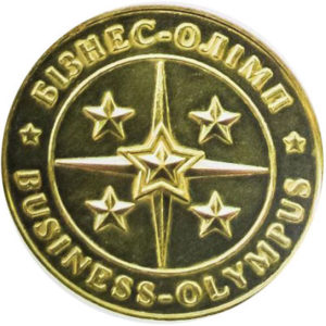 Медаль НБУ Золотые торговые марки - Бизнес-олимп 2001 год