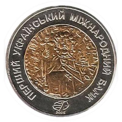 Медаль НБУ ПУМП. Киевская Русь — златник 2005 год - 1