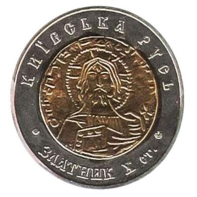 Медаль НБУ ПУМП. Киевская Русь — златник 2005 год