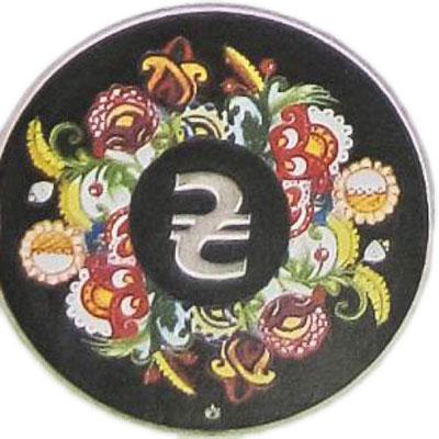 Медаль НБУ Графический знак гривны 2014 год - 1
