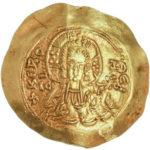 Золотой иперпир Византии, Мануил I Комнин, 1143-1180 год