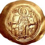 Золотой иперпир Византии, Андроник I Комнин, 1183-1185 год