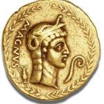 Золотой ауреус, Гней Помпей Великий, 71 год до н.э.