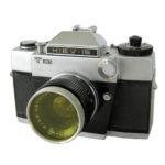 Фотоаппарат Киев-15 Тее Арсенал 1976-1980 год