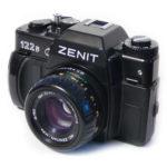 Фотоаппарат Зенит-122В КМЗ 1990-1992 год