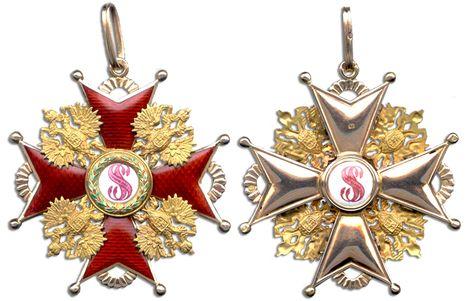 Орден Святого Станислава 1 степени