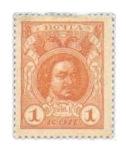 Банкнота (Марка) 1 копейка 1915-1917 года