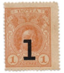 Марка (Банкнота) 1 копейка 1915-1917 года