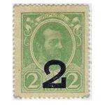 Банкнота 2 копейки 1917 года