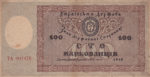 Банкнота 100 карбованцев 1918 года