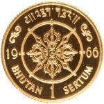 Золотая монета 1 Сертум (1 Sertum) Бутана