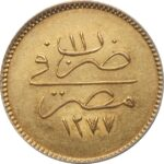 Золотая монета 50 Пиастров, Кирш (50 Piastres, Qirsh) Египет