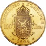 Золотая монета 100 Левов (100 Leva) Болгария