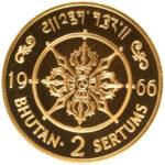 Золотая монета 2 Сертума (2 Sertums) Бутана