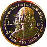 Золотая монета 10 долларов Виргинских островов