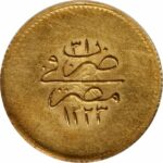 Золотая монета 20 Пиастров, Кирш (20 Piastres, Qirsh) Египет