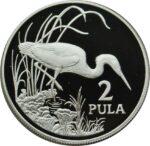 Серебряная монета 2 Пулы (2 Pula) Ботсвана