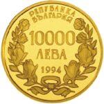 Золотая монета 10 000 Левов (10 000 Leva) Болгария