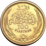 Золотая монета 100 Пиастров, Кирш (100 Piastres, Qirsh) Египет