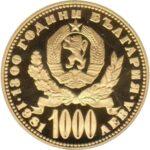 Золотая монета 1000 Левов (1000 Leva) Болгария