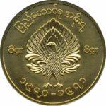 Золотая монета 4 Му (4 Mu) Бирма
