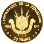 Золотая монета 50 Франков (50 Francs) Бурунди