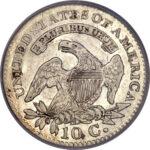 Серебряная монета 10 центов (1 Dime, 10 Cents) США