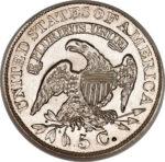 Серебряная монета 5 центов (½ Dime, 5 Cent) США