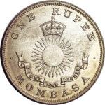 Серебряная монета 1 Рупия (1 Rupee) Кения