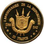 Золотая монета 10 Франков (10 Francs) Бурунди