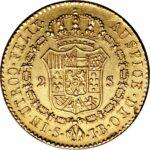 Золотая монета 2 Эскудо (2 Escudos) Испания