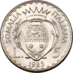 Серебряная монета 5 Лир (5 Lire) Сомали