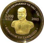 Золотая монета 3000 Риелей (3000 Riels) Камбоджа
