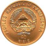 Золотая монета 40 Риелей (40 Riels) Камбоджа