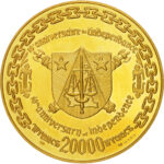 Золотая монета 20 000 Франков (20 000 Francs) Камеруна
